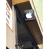 assistência técnica apple onde encontrar Limão